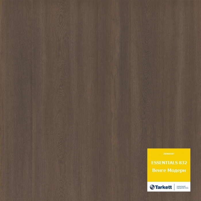 Ламинат Tarkett Essentials 832 Венге Модерн