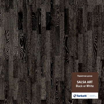 Паркетная доска Salsa Art Black or White