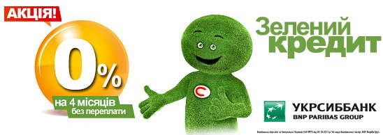 зеленый кредит на ламинат в Запорожье от УкрСиббанк
