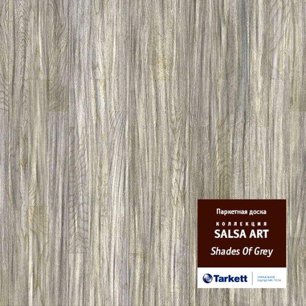 Паркетная доска Salsa Art Shades of Grey
