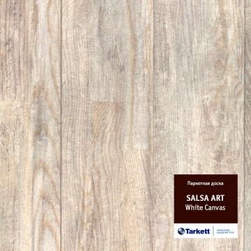 Паркетная доска Salsa Art White Canvas