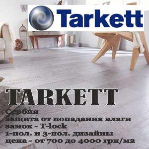 Купить паркетную доску Tarkett в сети Хата Ламината - скидки, цены, фото