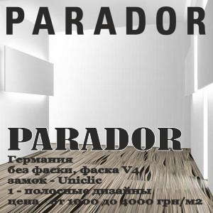 Паркетная доска Parador